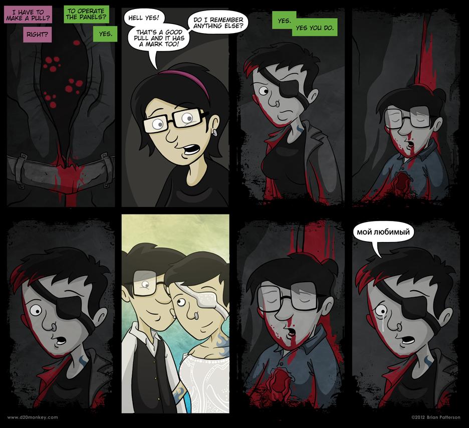 Dread: Part Twelve